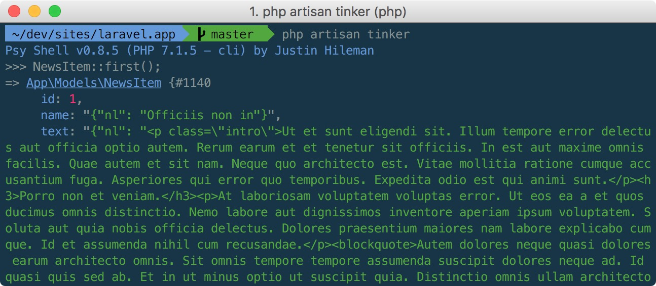 A package to enable short class names in an Artisan tinker